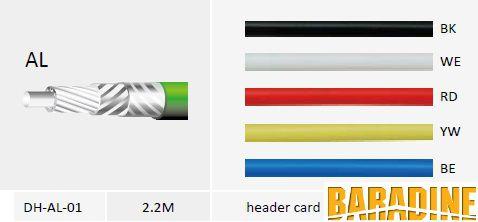 Gaine Baradine Kevlar Extralight pour Dérailleurs L.2200mm Réf. DH-AL-01
