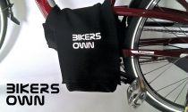 Housse Protection Moteur Bosch Classic Line VAE Bikers Own Case4rain 24014
