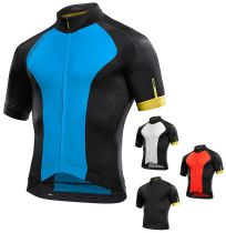 Maillot Mavic Cosmic Elite Jersey Manches Courtes New 2017