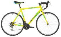 "Vélo Galibier 26\"" Course"
